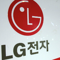 LG G2 leaks for LG U+, volume rocker on back confirmed