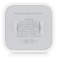 Following two horrific events, Apple warns Chinese to use approved chargers only