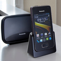 Panasonic announces Android handset that is actually a landline phone