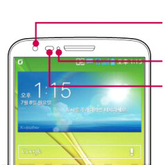 LG G2 manual leaks: lock key on the back, nano SIM and microSD slots, removable battery