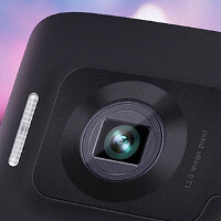 Oppo N-Lens N1 surfaces: could this be the next best cameraphone?