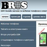 Открийте най-новите смартфони в онлайн магазина на BROS!