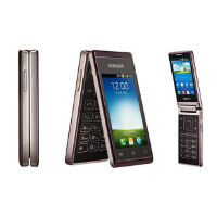 Samsung Hennessy flip-phone listed at $800 on some Chinese sites