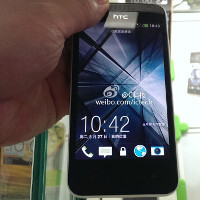HTC Zara mini: images and specs leak out