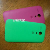 Motorola DVX (cheap Moto X) to have swappable color backplates
