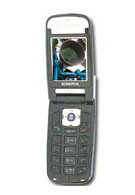 Verizon Wireless starts selling UTStarcom CDM-8940