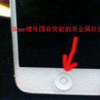 Apple iPhone 5S new home button leaks: is that a fingerprint scanner built-in?