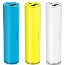 Nokia outs colorful portable and wireless chargers for a cool price