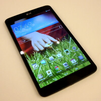 LG G Pad 8.3 will retail for $299, says rumor