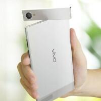Next Vivo phone might come with a 1/1.7'', 20.2MP sensor and a Nikon SLR chip