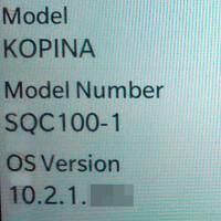BlackBerry Kopi leaks; new model to be priced below BlackBerry Q5