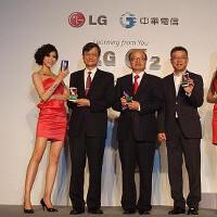 LG confirms 10 million sales target for G2