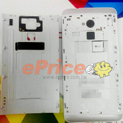 HTC One Max snapped without a back cover, release date is next week