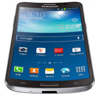 Samsung Galaxy Round is a prototype, will have limited production