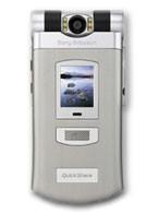 Sony Ericsson Z800 3G phone announced