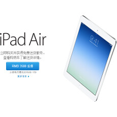 Apple iPad Air goes on sale today in 42 countries, basic price goes from $498 in Canada to $659 in Germany