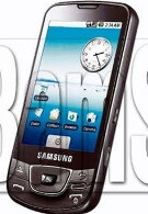 Is the i7500 the first Samsung Android device?