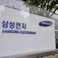 Samsung's ad budget of $14 billion tops Iceland's GDP