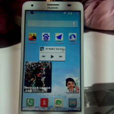 """5.5"""" Huawei Glory 3X unveiled as the company's first octa-core phone"""