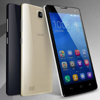 1.5 million units of the value priced Huawei Honor 3C have been reserved