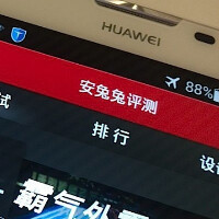 Huawei Ascend Mate 2 gets snapped again