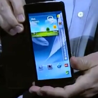 Samsung Galaxy Note 4 may feature three-sided display