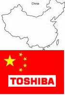 Toshiba halting the production of phones in Japan?