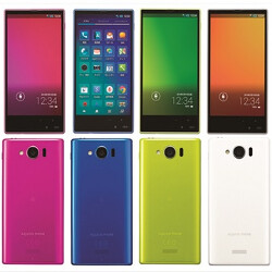 "Sharp outs Aquos mini SHL24 with the smallest 4.5"" 1080p display, ultra compact EDGEST design"