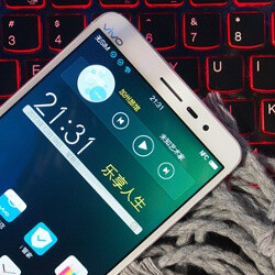 Here's what a 2560 x 1440 Quad HD phone screen looks like: first Vivo Xplay3S reviews appear