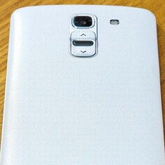 LG G Pro 2 will have a 13MP rear camera with OIS Plus and 4K video recording
