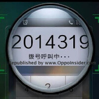 Oppo Find 7 Android Quad HD (2560 x 1440-pixel) smartphone to get officially unveiled on March 19th