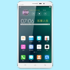 Vivo Xplay 3S, the world's first Quad HD smartphone, delayed?
