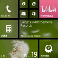 Images of Windows Phone 8.1 start screen leak, showing customizable wallpaper