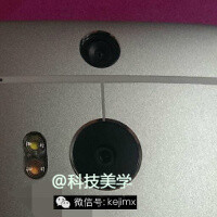 All new leaked pictures and benchmarks of the all new HTC One