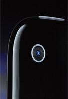 iPhone 3GS announced!