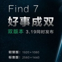 Oppo CEO gives high marks to his 4G Oppo Find 7