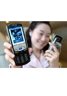 Samsung unveils new music phone - SPH-M4300