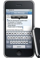 iPhone 3G S specs show 600MHz CPU, up from 412MHz