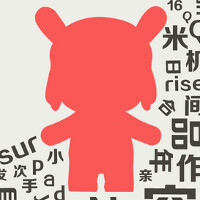 Teasers confirm 5.5 inch Xiaomi Red Rice Note phone to be unveiled Sunday