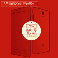 Xiaomi Redmi Note scores high on AnTuTu for a $161 phablet