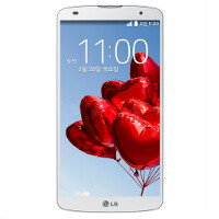 LG G Pro 2 now available in Asian markets; Knock Code is the most anticipated feature