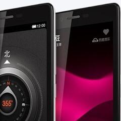 Hugo Barra: Xiaomi Redmi Note will be available internationally starting May