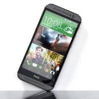 Liveblog: HTC One (2014) announcement event