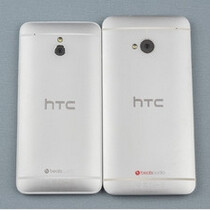 HTC One M8 mini version hinted, as well as an eventual M8 Ace phablet