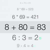 Think you're good at doing math in your head? Try Math Effect