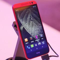HTC's octa-core Desire 616 to cost around $200