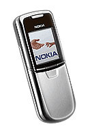 Nokia introduces new high-end GSM phone - 8801