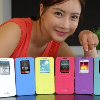 LG G3 to be introduced in late June, launched in July?