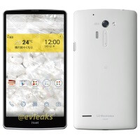 Leaked LG Isai photo may give us the first clues about LG G3's design