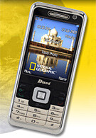 Duet D888 – a dual SIM handset by National Geographic